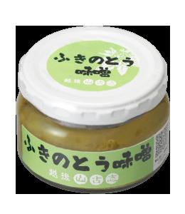 <span>新潟山古志</span>ふきのとう味噌