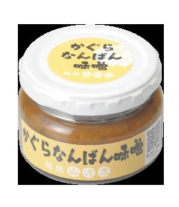<span>新潟山古志</span>かぐらなんばん味噌